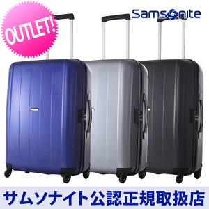 サムソナイト スーツケース アウトレット ベロチタ スピナー