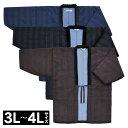纏織りはんてん(紺・黒・茶)(3L・4L・5L)