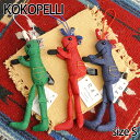 Kokopelli-denim-s