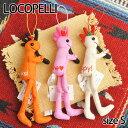 【Locopelli】 メッセージロコペリ ココペリ Sサイズ オレンジ ピンク ホワイト ストラップ ドール 人形 雑貨 0601楽天カード分割