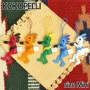 Kokopelli-bs-mini