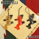 Kokopelli-fl-mini