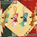 Kokopelli-sue-mini