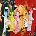 【Locopelli】 ロコペリベーシック Sサイズ ストラップ ドール 人形 ハワイアン ココペリ ネイティブ ハンドメイド 0601楽天カード分割