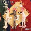 【Locopelli】 ロコペリフラワー Sサイズ ストラップ ドール 人形 ハワイアン ココペリ ネイティブ ハンドメイド 0601楽天カード分割