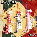 【Locopelli】 ロコペリ XSシリーズ XSサイズ ギンガムチェック ボーダー ドット ココペリ ストラップ ドール 人形 雑貨