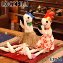 【Locopelli】 ロコペリ フラガール フラボーイ Mサイズ ドール 人形 雑貨 インテリア ココペリ ハンドメイド