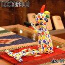 【Locopelli】 ロコペリ レインボー Mサイズ ドール 人形 雑貨 インテリア ココペリ ハンドメイド 0601楽天カード分割