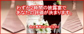 西陣製 フォーマルネクタイ スワロフスキー付 日本製 ブライダルネクタイ 婚礼用ネクタイ 結婚式用 白ネクタイ 防水加工 ポールスミスに挑戦 ストライプ シルバー ブランド 父の日 プレゼントに トラッド