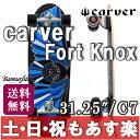 """【返品保証】carver SURFSKATE カーバー スケートボード 31.25"""" Fort Knox Complete フォート ノックス C7 トラック 送料無料【あす楽】"""