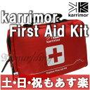 【返品保証】 Karrimor ファーストエイド キット カリマー First Aid Kit【あす楽】 02P03Dec16 0824楽天カード分割 1201...