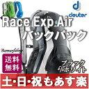 【13時までのご注文で、土日・祝日もあす楽対応】Deuter (ドイター)Race EXP Air リュックサック ブラック/ホワイト