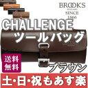 【13時までのご注文で、土日・祝日もあす楽対応】Brooksのサドルと一緒に! BROOKS(ブルックス) CHALLENGE サドル ツール バッグブラウン