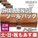 【13時までのご注文で、土日・祝日もあす楽対応】Brooksのサドルと一緒に! BROOKS(ブルックス) CHALLENGE サドル ツール バッグ ハニー