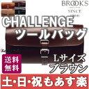 【13時までのご注文で、土日・祝日もあす楽対応】Brooksのサドルと一緒に! ブルックス サドル Brooks CHALLENGE LARGE サドル ツール バッグ サドルバッグ ブラウン