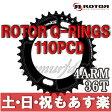 Rotor Q-RINGS ローター AERO PCD 110 ROAD Shimano 4ARM 36T インナーチェーリング シマノ ロードバイク 【あす楽】 02P03Sep16 0902_flash 0824楽天カード分割
