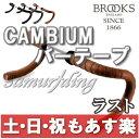 【13時までのご注文で、土日・祝日もあす楽対応】Brooks ブルックス CAMBIUM バーテープ (RUST)