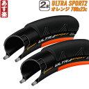 【返品保証】 コンチネンタル ウルトラ スポーツ Continental Ultra Sport 2 オレンジ タイヤ 2本セット ロードバイク ピスト 700×23C(..