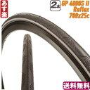 【返品保証】 コンチネンタル 4000s 2 grand prix 4000s2 Continental グランプリ 4000S II 700×25C(622) Reflex ロードバイク タイヤ ..