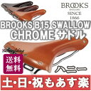 【返品保証】 ブルックス サドル Brooks B15 SWALLOW CHROME サドル ハニー 送料無料 【あす楽】