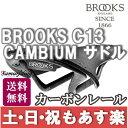 【返品保証】 ブルックス サドル Brooks C13 CAMBIUM サドル ブラック送料無料 【あす楽】 02P03Dec16 0824楽天カード分割 12...