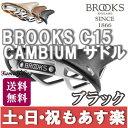 【13時までのご注文で、土日・祝日もあす楽対応】BROOKS(ブルックス) C15 CAMBIUM サドル ブラック