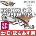 【返品保証】 ブルックス サドル Brooks C15 CAMBIUM サドル ラスト 送料無料 【あす楽】 02P03Dec16 0824楽天カード分割 12...