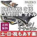 【13時までのご注文で、土日・祝日もあす楽対応】BROOKS(ブルックス) C15 CAMBIUM サドル ブラック/ナチュラル