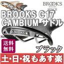 【13時までのご注文で、土日・祝日もあす楽対応】BROOKS(ブルックス) C17 CAMBIUM サドル ブラック