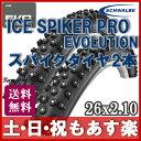 【返品保証】 スパイク タイヤ Schwalbe シュワルベ ICE SPIKER PRO アイススパイカープロ スパイク マウンテンバイク MTB タイヤ 2本セット 26x2.10 送料無料 【あす楽】