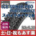 【返品保証】 スパイク タイヤ Schwalbe シュワルベ ICE SPIKER PRO PERFORMANCE アイススパイカープロ パフォーマンス スパイク マウンテンバイク MTB タイヤ 2本セット 26x2.1 送料無料 【あす楽】