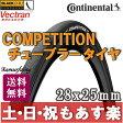 コンチネンタル コンペティション Continental COMPETITION ロードバイク チューブラータイヤ 28x25mm 送料無料 【あす楽】 02P01Oct16 1005_flash0824楽天カード分割