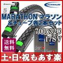 【返品保証】 シュワルベ マラソン SCHWALBE MARATHON タイヤとチューブ2本セット (700×32c-17SV) ロードバイク クロスバイク 送...
