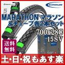 【返品保証】 シュワルベ マラソン SCHWALBE MARATHON タイヤとチューブ2本セット (700x28c-15SV) ロードバイク クロスバイク 送...