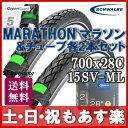 【返品保証】 シュワルベ マラソン SCHWALBE MARATHON タイヤと...