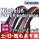 【返品保証】 ミシュラン タイヤ POWER ENDURANCE パワー エンデュランス MICHELIN 700×23C 2本セット レッド ロードバイク ピ...