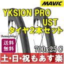 【返品保証】 ロードバイク タイヤ ロードバイク MAVIC...