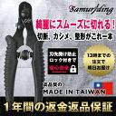 【返品保証】samuriding サムライディング ケーブル...