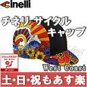 【返品保証】チネリ サイクルキャップ CINELLI Wes...