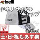 【返品保証】チネリ サイクルキャップ CINELLI Opt...