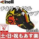 【返品保証】チネリ サイクルキャップ CINELLI Splash CAP ピスト ロードバイク M...