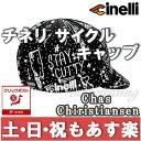【返品保証】チネリ サイクルキャップ CINELLI Cha...
