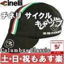 【返品保証】チネリ サイクルキャップ CINELLI Col...