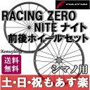 【返品保証】 FULCRUM RACING ZERO NIT...
