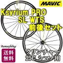 【返品保証】MAVIC マビック Ksyrium PRO SL WTS 25C キシリウム プロ クリンチャー シマノ用 前後ホイールセット ロードバイク 送料無料 【取寄せ】