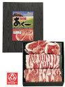 【送料無料】アグー(2910)凍pc【沖縄県産豚肉 あぐーセット(800g)】≪※他商品との同梱