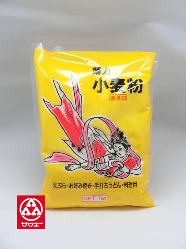 【沖縄製粉羽衣小麦粉】