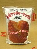[冲绳] Andagimikkusu糖厂[【沖縄製粉黒糖アンダギーミックス】]