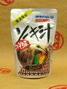 【オキハム ソーキ汁】