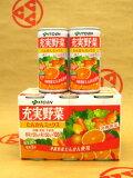 【伊藤園 充実野菜たんかんミックス(6缶パック)】≪(単:1561)≫